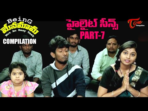 Best of Being Menamama | Telugu Comedy Web Series | Highlight Scenes Vol #7 | Ram Patas | TeluguOne from YouTube · Duration:  14 minutes 2 seconds