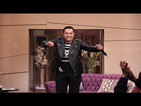 معكم منى الشاذلى - رقص الجمهور مع حكيم على اغنية « حلاوة روح » - Mona Elshazly