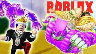 ROBLOX-HOW TO UPGRADE your STAND THE WORLD POWER TO THE WORLD REQUIEM-JoJo Blox