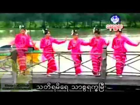 Rakhine Songs  - 01 (Moung One -  Rakhine)