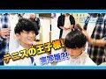 【リアル テニスの王子様?!】激変!! 大剛(OCEAN TOKYO) × 佐藤 三平