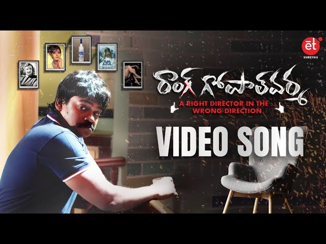 Wrong Gopal Varma Video Song | Journalist Prabhu | Rap Rock Shakeel | Shreyas ET