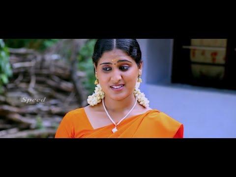 Download Andha Kuyil Neethane Tamil Full Movie