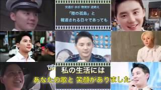 ジュンスさんの帰りを待つ日本ファンのメッセージ動画 #7月の_XIA #Feve...