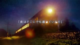 詳しくはこちら→https://www.shogakukan.co.jp/books/09386456 怪談×青春×ファンタジー、かつてないベストセラー小説がついに文庫化!