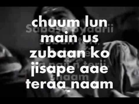 Aye mere pyaare watan-Karaoke & Lyrics-Kabuliwala
