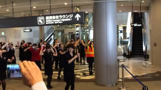 Delta flash mob in narita airport tokyo japan!  Relay for life 2015