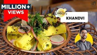 Khandvi Recipe | झटपट खांडवी | 20 मिनट में फरसान । How to make Khandvi | Chef Ranveer Brar