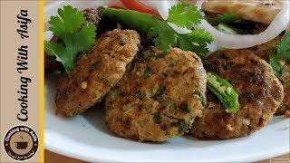 Kachay Qeemay kay Kabab recipe by Cooking with Asifa-