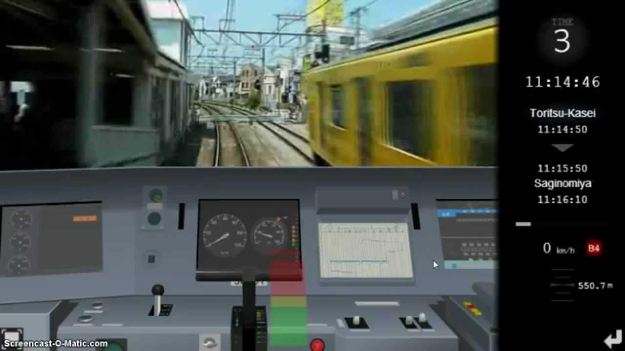 Train Simulator Play Game online Kizcom - KIZ