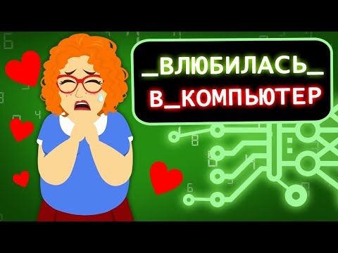 топ 5 лучших видео | сборник про любовь | анимация 13+