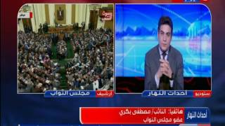 بالفيديو.. البرلمان المصري يعاتب مجلس الشيوخ الإيطالي