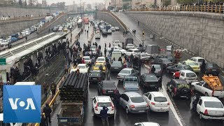 Protests in Iran Over Fuel Price Hike