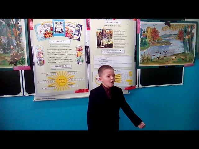 Изображение предпросмотра прочтения – ЕрмолаевМаксим читает отрывок изпроизведения «У Лукоморья дуб зеленый» А.С.Пушкина