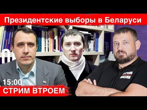 Президентские выборы: Павел