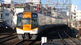 近鉄22000系更新車 鶴橋通過