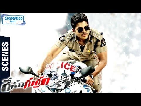 Allu Arjun Stylish Entry as POLICE | Race Gurram Telugu Movie Scenes | Shruti Haasan | Thaman
