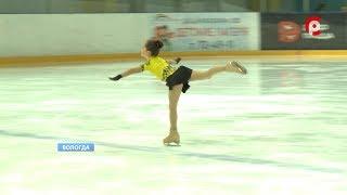В Вологде проходят соревнования на Кубок мэра по фигурному катанию