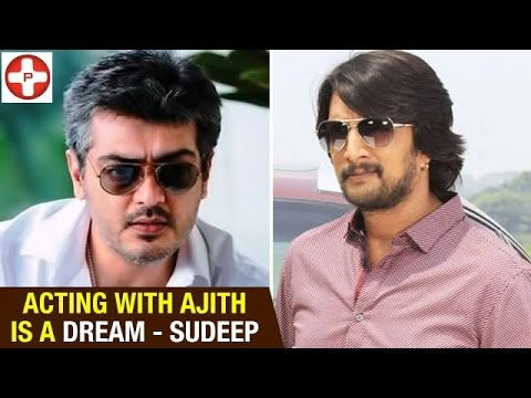 Acting With Ajith Is A Dream Says Sudeep | Latest Tamil Cinema News | PluzMedia Tamil