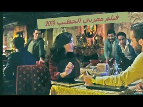 حصريا الفيلم السينمائي المغربي القمر الاحمر 2017 Film Marocain  La Lune Rouge HD