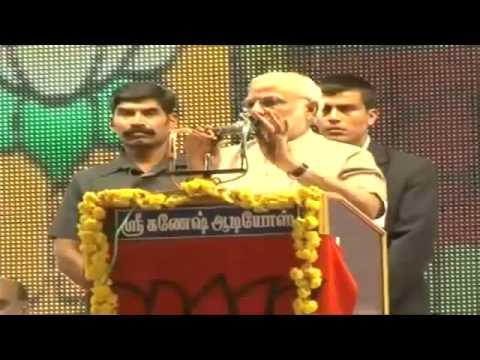 Narendra Modi addressing a Public Meeting in Chennai
