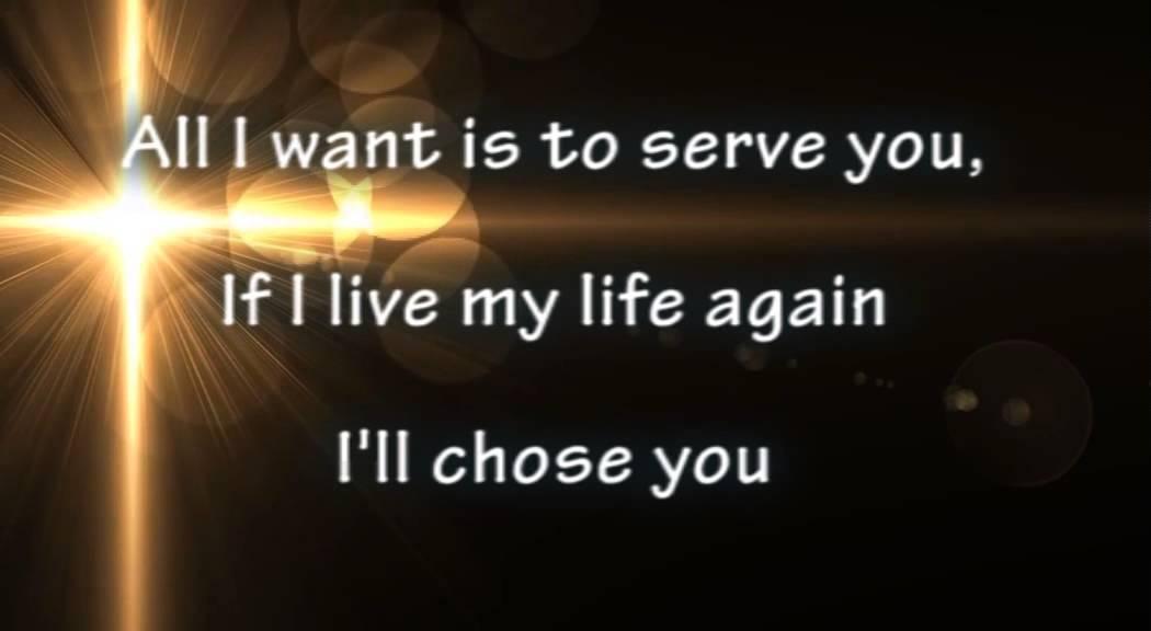 Lyric all i know lyrics : Aida - Now That I Know - (LYRICS) - YouTube