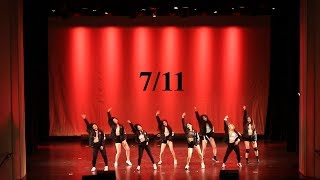 Mixed Motions |  Beyonce - 7/11 (Choreo by Mina Myoung) Dance Cover
