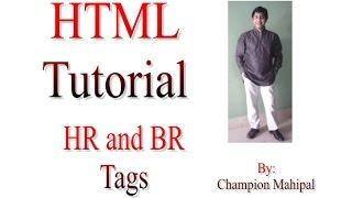 تعلم HTML التعليمي 11 ساعة BR الوسم مع المثال