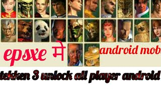 how to unlock tekken 3 all character in android epsxe