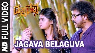 Jagava Belaguva Full Song Dasharatha V Ravichandran Sonia Agarwal Sanjith Hegde