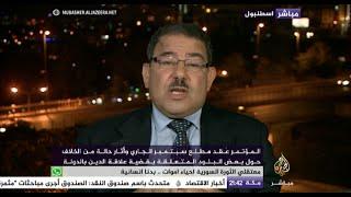 فيديو/ سيف عبد الفتاح: المعارضة المصرية مشغولة بالسباب