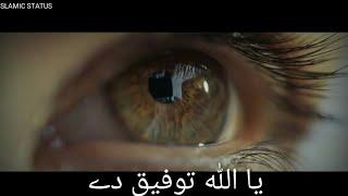 Ramzan 2020 ll Naat Status-1 ll WhatsApp Status ll Islamic Status ll HD