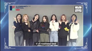 [K-COMMUNITY FESTIVAL] Promotional video with OH MY GIRL