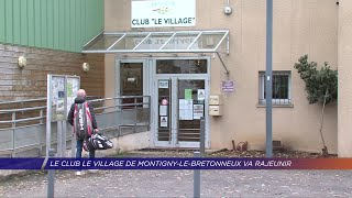 Yvelines | Le club le village de Montigny-le-Bretonneux va rajeunir