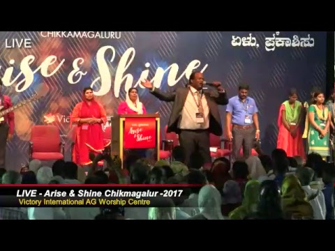 DAY 1 - LIVE - Arise & Shine Chikamagalur - 2017 I Message by : Rev.Dr. Ravi Mani