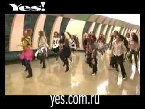 Флешмоб, Майкл Джэксон с  Yes