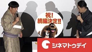お笑いコンビ・バナナマン(設楽統、日村勇紀)が11日、都内で行われた...