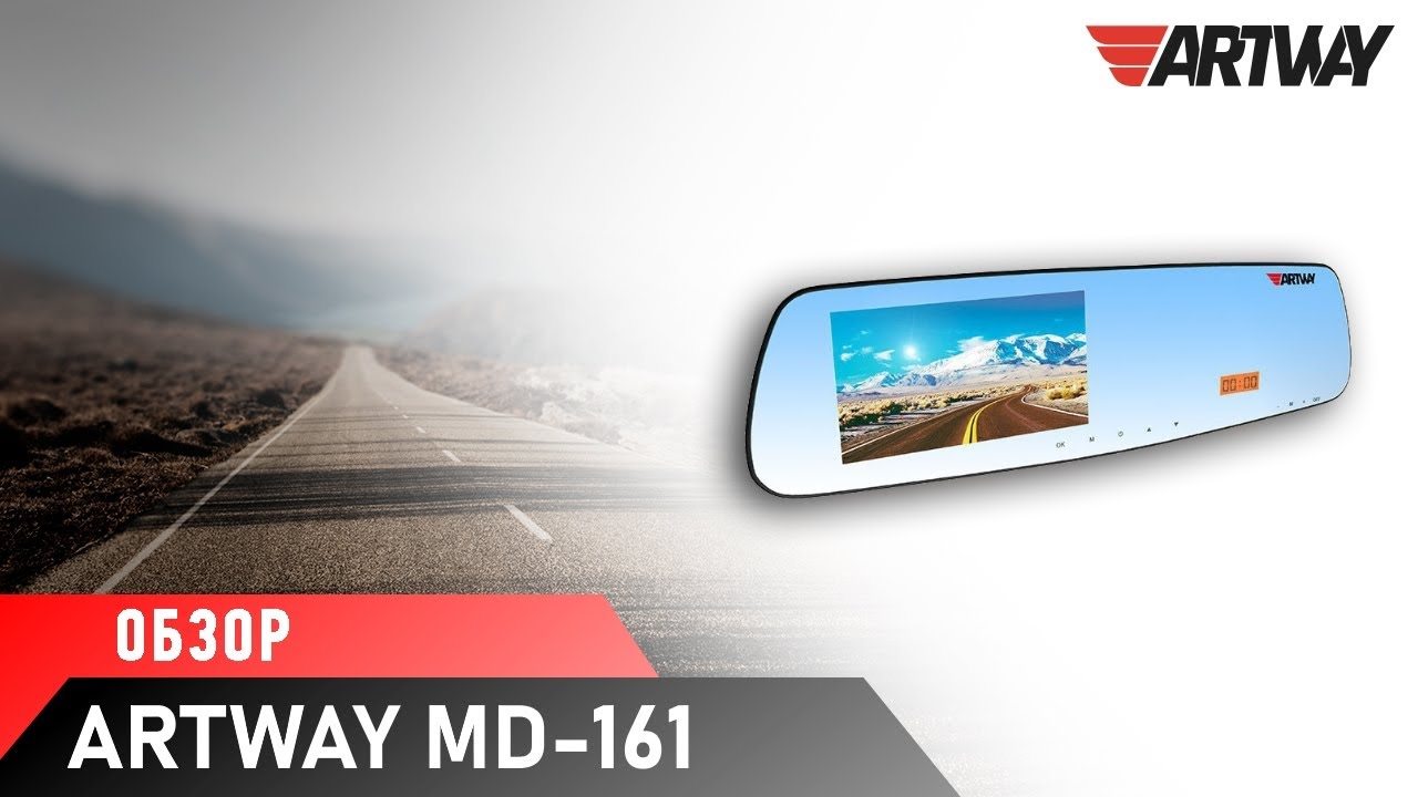 Видеорегистратор-зеркало FullHD с радар-детектором Artway MD-161 + GPS информатор