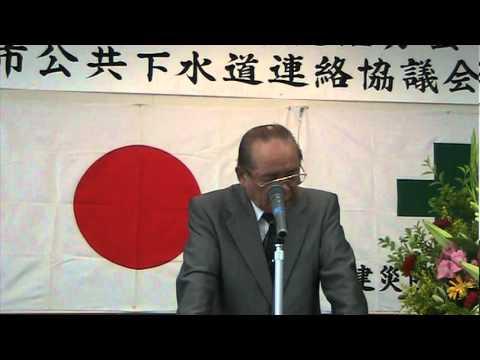 閉会あいさつ 愛知県労働組合総連合議長 榑松佐一さんposted by jlmarina82