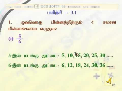 6th tamil maths youtube 6th tamil maths malvernweather Image collections
