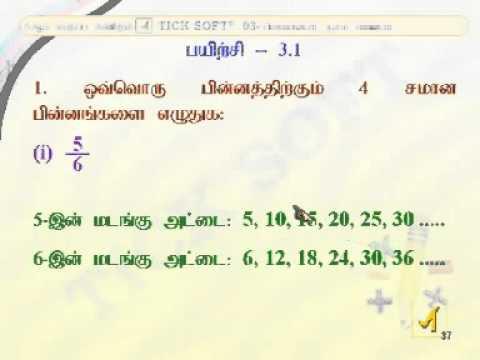 6 to 10 maths formulas pdf