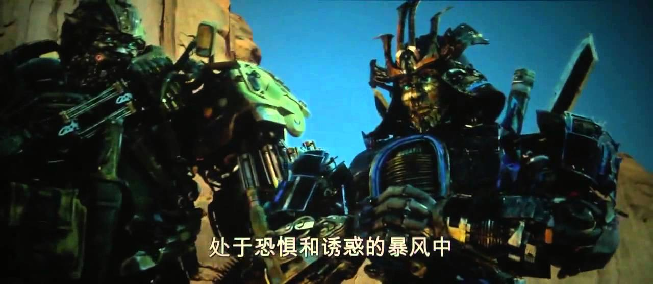 Drift Transformers Age Of Extinction