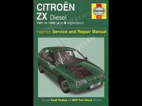 руководство по ремонту Citroen Zx - фото 4