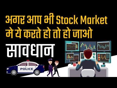 Kirloskar Brothers Ltd. Case Study | In Hindi