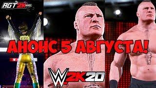 AGT - ОПУБЛИКОВАНЫ ПЕРВЫЕ СКРИНШОТЫ WWE 2K20! (Брок Леснар и Бэйли!)