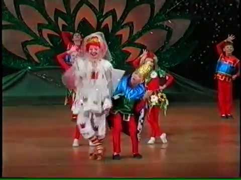 видео: Детский мюзик-холл Чингыли - Всё могут короли