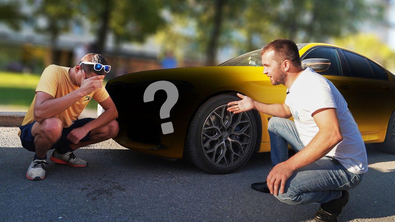 Слава купил проблемную BMW. Как жить дальше?