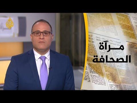 مرا?ة الصحافة الثانية 2019/2/23  - نشر قبل 7 ساعة