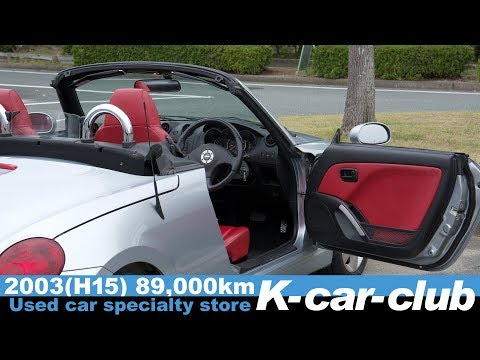コペン/L880K★アクティブトップ H15 89,000km Kカークラブ PART4