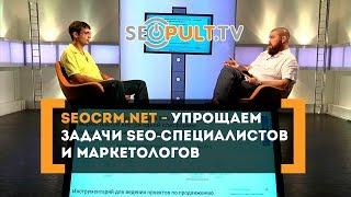 видео SEO или контент-маркетинг: на что тратить время маркетологу?